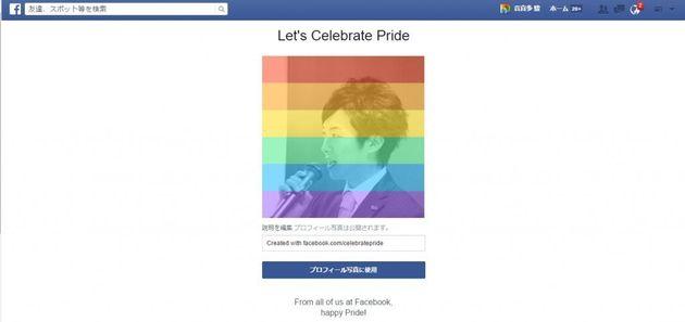 アメリカで同性婚が合法化!「虹」とは、すべての多様性・自由の象徴である