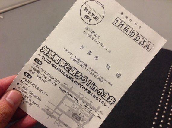 利便性or安全性?「2020年東京五輪までに無料Wi-Fi完備」は実現するか