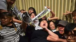 韓国、元慰安婦支援の財団設立 発足会見に学生乱入、混乱も