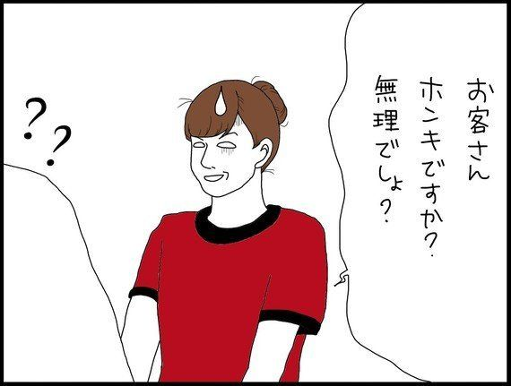 ホテル・ショック―『スコットランド人夫の日本不思議発見記』(20)