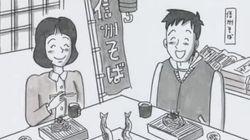 鉄拳の新作パラパラ漫画「きらり輝く」。初のラブストーリーに「やばい涙腺が...」(動画)