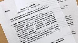 「イッテQ!」は「デッチ上げ」との文春報道に日テレ見解(全文)
