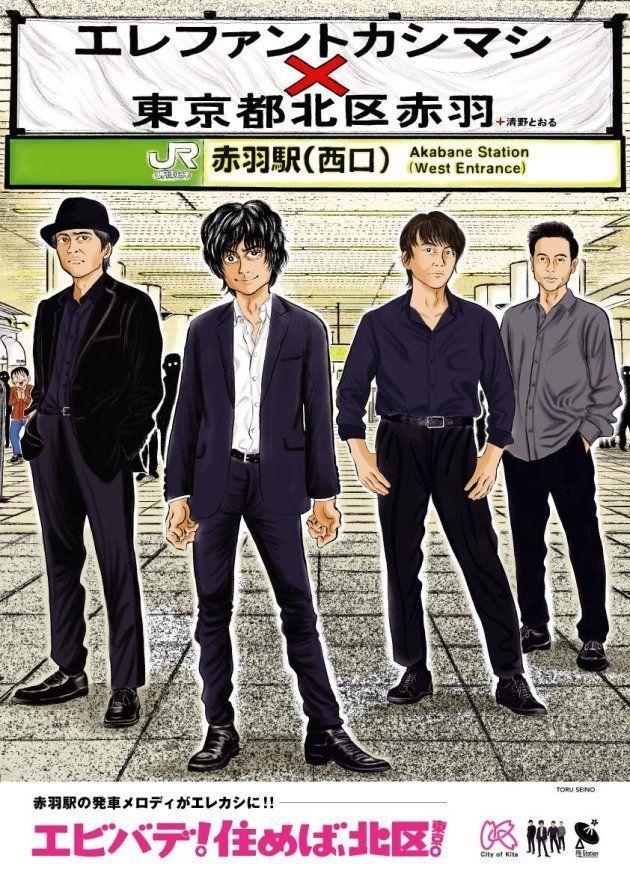 清野とおる氏がデザインしたオリジナルポスター(全5種類)