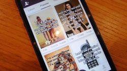 匿名ソーシャルアプリ「ウィスパー」――位置情報とプライバシーの行方