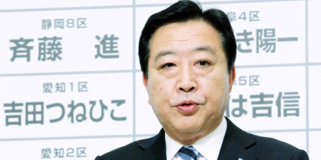 Yoshihiko Noda, Japan's prime minister and president of the Democratic Party of Japan (DPJ), speaks during...