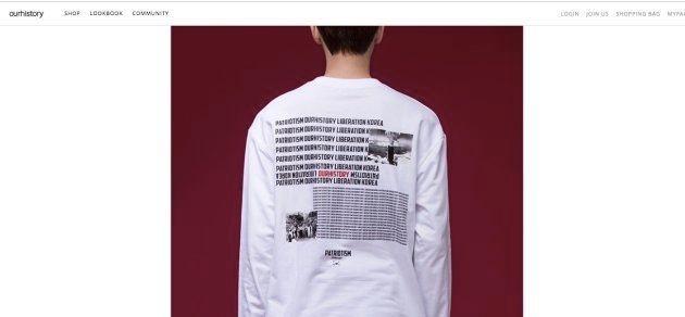 【写真】BTS(防弾少年団)、波紋を呼んだ「原爆Tシャツ」とは