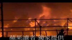 台湾の遊園地で爆発、516人負傷 イベントが一瞬で炎に包まれる(動画・画像)