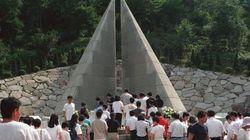 【ポケモンGO】日航機墜落事故の慰霊塔がアイテム入手地点に 地元村長「好意的には感じられない」