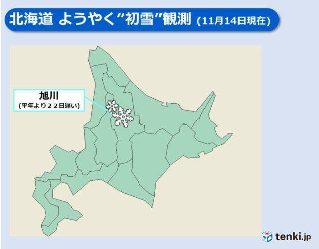 今シーズンの初雪は北海道・旭川 平年より22日遅い観測