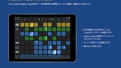 大人にも役立つAppleのiPad向け無料教材、世界に先駆け日本語版が登場