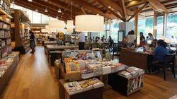 「TSUTAYA図書館」武雄市に続いて海老名市でも誕生か
