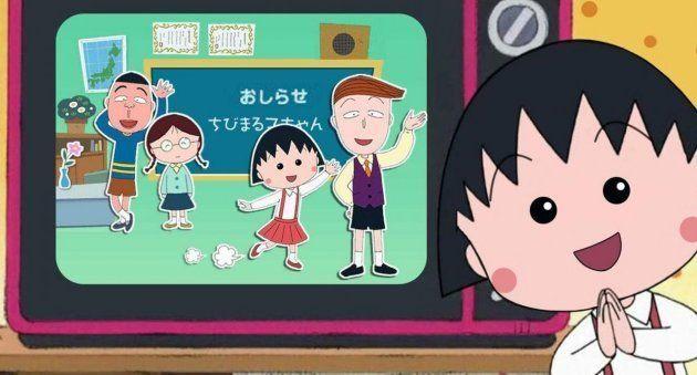 アニメ『ちびまる子ちゃん』