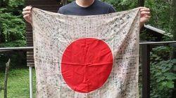 「硫黄島付近で見つかった日章旗」遺族に返還したいと情報募る