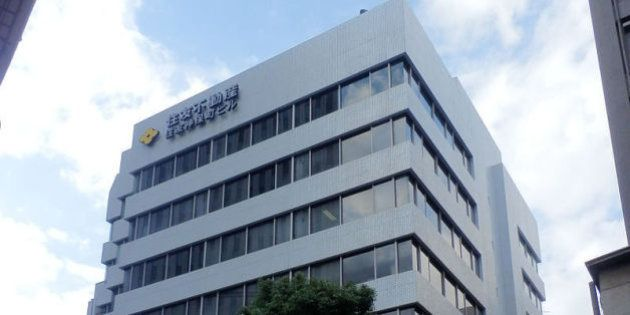 栗田出版販売が民事再生法を申請 負債135億円、取次では過去最大の倒産
