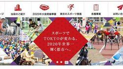 オリンピックの予算が1.8兆円に爆増しているのに、東京都の他人事感が半端ない。