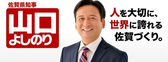 2015年の知事・政令市長選に絞って振り返る、ネット活用状況