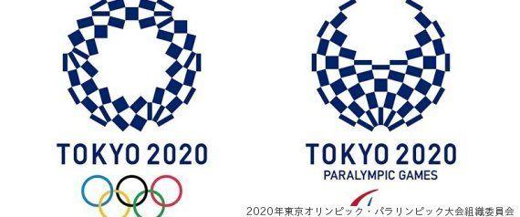 東京オリンピック費用、東京都の負担額は一体今いくら?【都知事選】