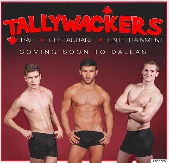 男性の筋肉美を鑑賞しながら食事する「フーターズ」男性版とは?