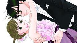 漫画「逃げるは恥だが役に立つ」が連載を再開へ。来年1月25日から雑誌「Kiss」で