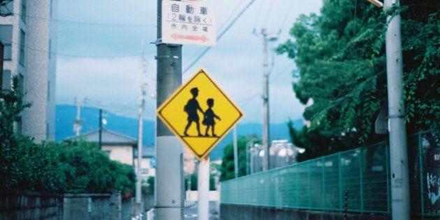 子どもが交通事故で死亡...「男子」と「女子」で損害賠償額に違いがある理由
