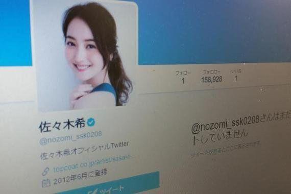 佐々木希さん公式ツイッター、つぶやき「ゼロ」の謎 事務所が明かした「切実な事情」