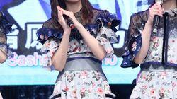 指原莉乃、韓国のファンからもらった手紙を公開
