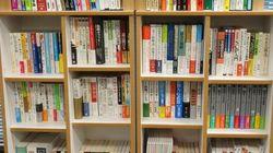 IT業界へ転職した方に読んでほしい。DELLが選び抜いた200冊の本