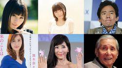 川島なお美、桂米朝、萩原流行...2015年に亡くなった方々【画像集】