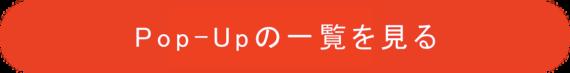 断食を経て味覚が鋭敏に!ジャーナリスト佐々木俊尚さんが食卓で語る家めし哲学|KitchHike