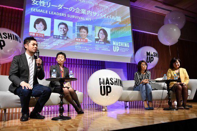 イベントに登壇した4人。右から伊藤かつらさん、島田由香さん、南里彩子さん、竹下隆一郎=11月30日、東京