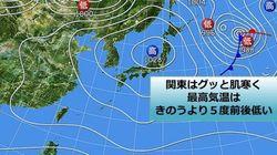 関東、グッと肌寒い 最高気温が昨日よりも5度下がる