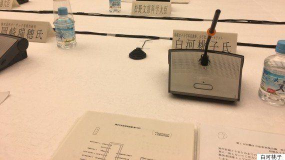 働き方改革実現会議全10回終りました。ここからムーブメントをいかに作るかがスタートです。