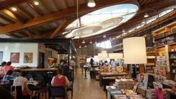 「TSUTAYA図書館」海老名市に誕生が決定