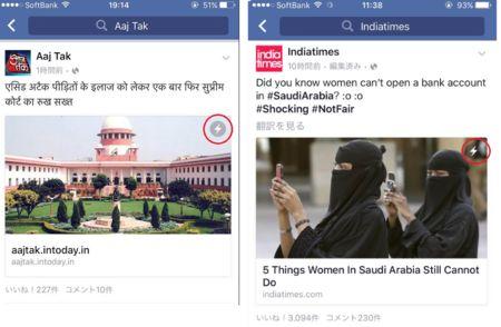 フェイスブックの「ニュース配信サービス」、世界の有力メディアが一斉になびく一方で日本のメディアは沈黙