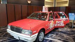 「0円タクシー」東京23区でスタート!