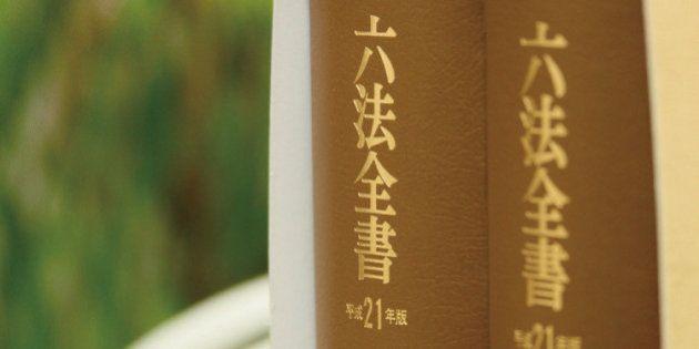 法律を読みやすく、理解しやすくする提案