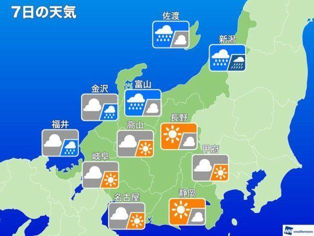 7日の天気