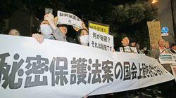日本:特定秘密保護法案 公益を守るため見直しが必須