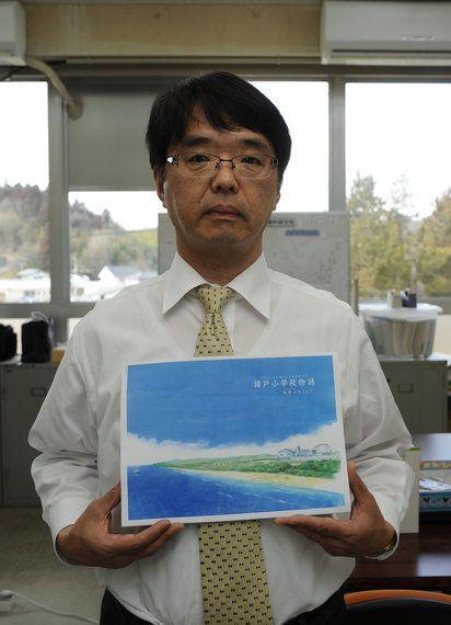 福島・請戸小の記憶伝える絵本が完成 震災の教訓描く