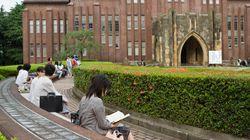 大学進学率、地域差が拡大 地方の生徒「本当は行きたい...」