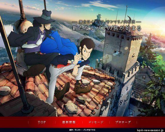 「ルパン三世」アニメ版に30年ぶり新シリーズ イタリアで先行放送