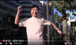 「恋チュン」動画が評判になった歯科医院