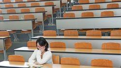 文科省の国立大学改革とその実効性