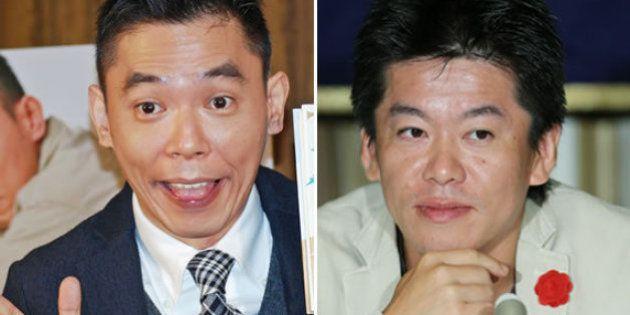 爆笑問題・太田光、堀江貴文氏を「本当に嫌なヤツ」