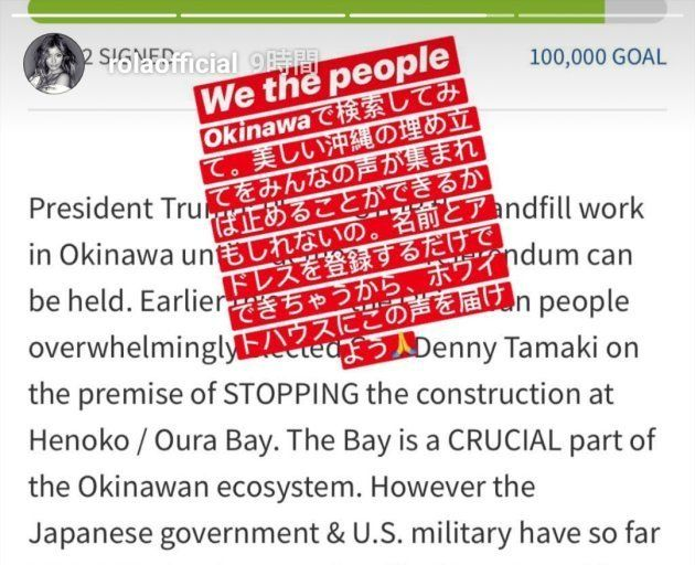 「We the people