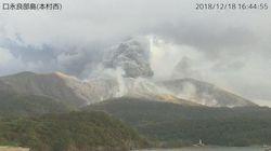 口永良部島で再び爆発的噴火 火砕流が発生