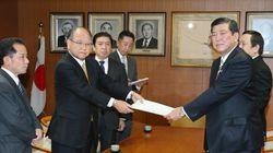 辺野古移設を容認、自民沖縄県連