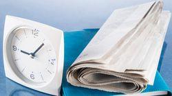 新聞が軽減税率と引き換えに失う報道機関としての信頼