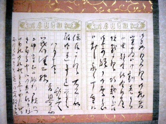 夏目漱石、こころ読者の小学生に「およしなさい」 手紙を公開