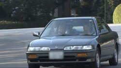 天皇陛下が愛用していた「ホンダ・インテグラ」ってどんな車?